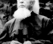 paul-mihail-110-ani-de-la-nastere-01