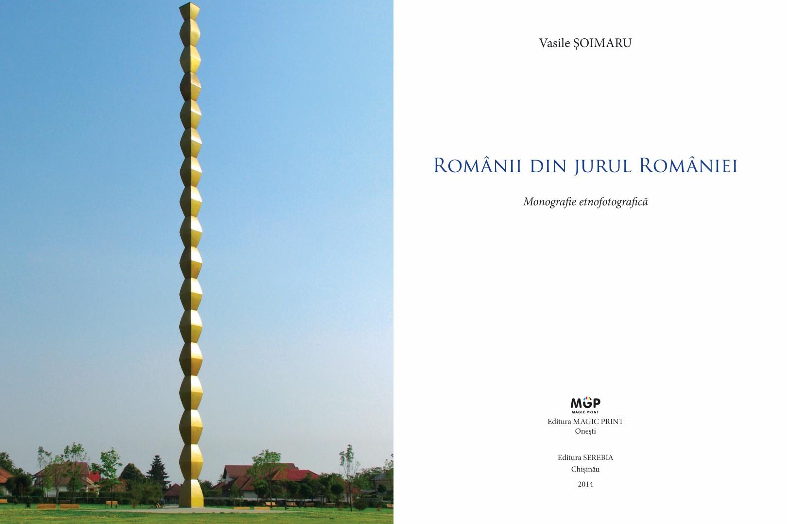 soimaru-2014-tipografie2-Large