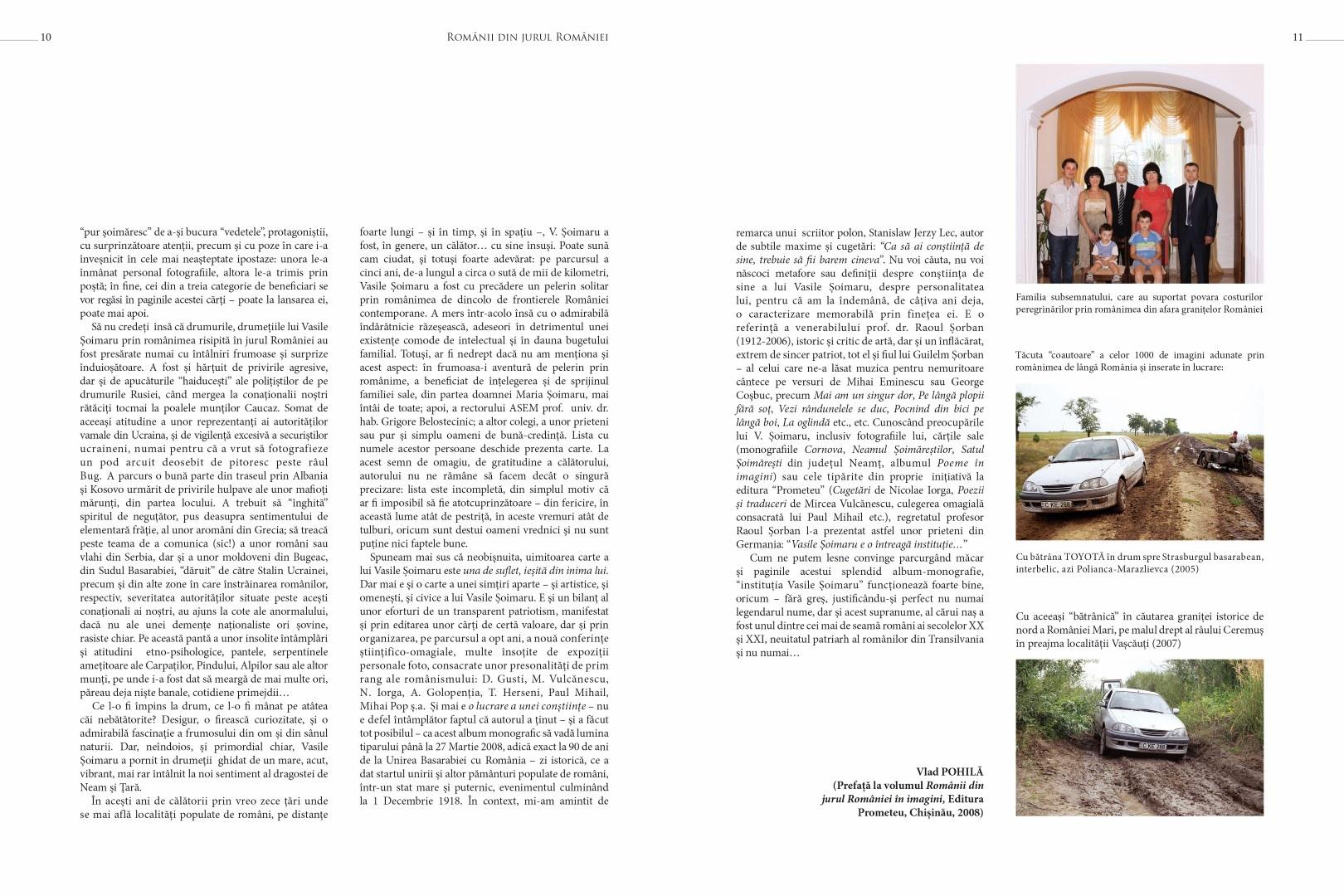 soimaru-2014-tipografie6-Large