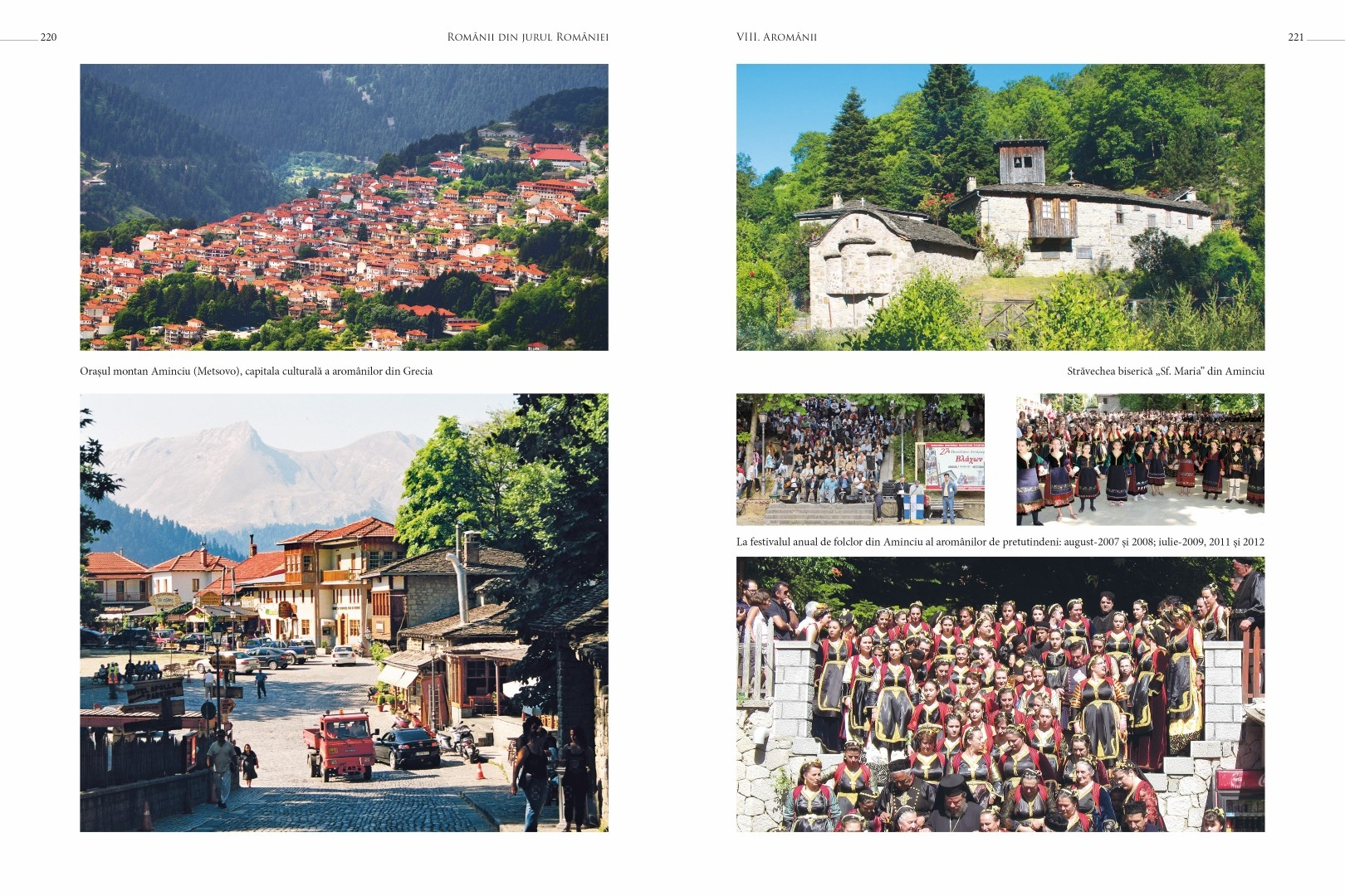 soimaru-2014-tipografie111-Large