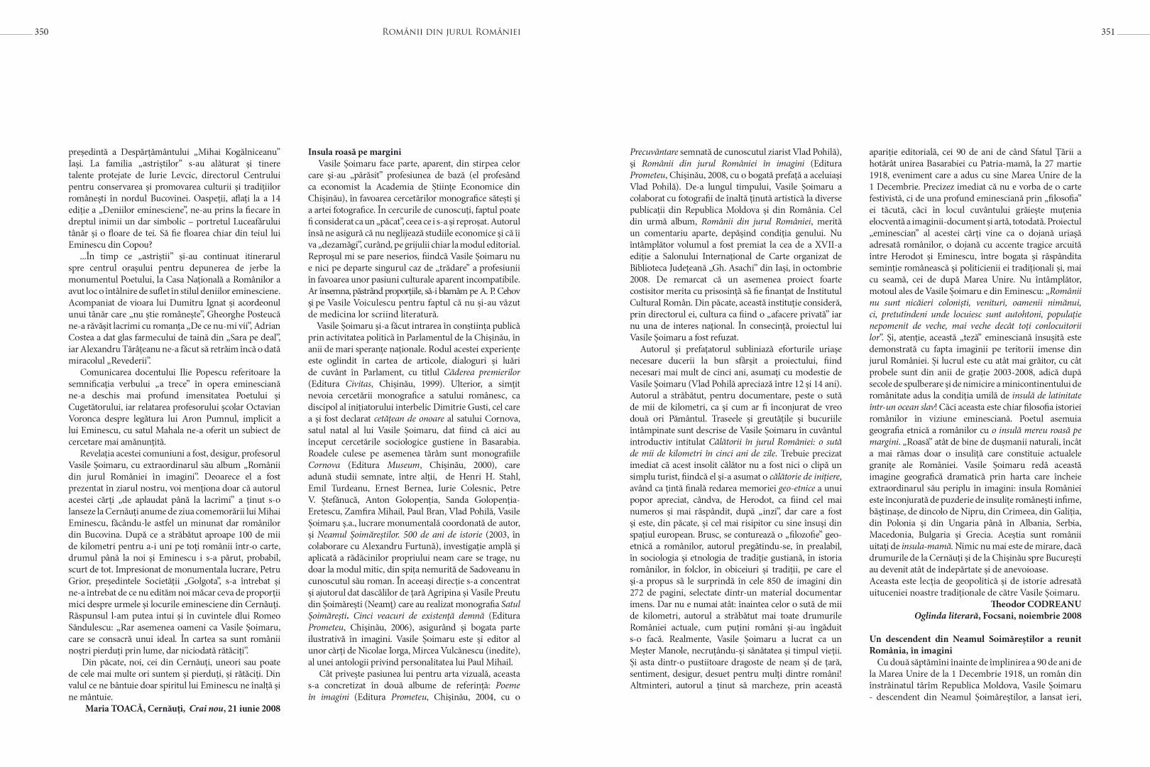 soimaru-2014-tipografie176-Large