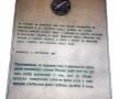 18-memorialul-alpinilor-italieni