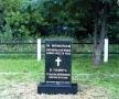 27-monument-in-memoria-prizonierilor-romani-la-sapogovo