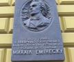 Gimnaziul din Cernăuți în care a învățat Mihai Eminescu