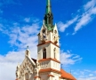 Catedrala din Stryi