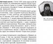 Marturii din Jovkva despre Dosoftei